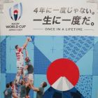 One of the many Rugby World Cup posters dotted around Yokohama