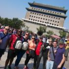The gang outside Tiananmen Square